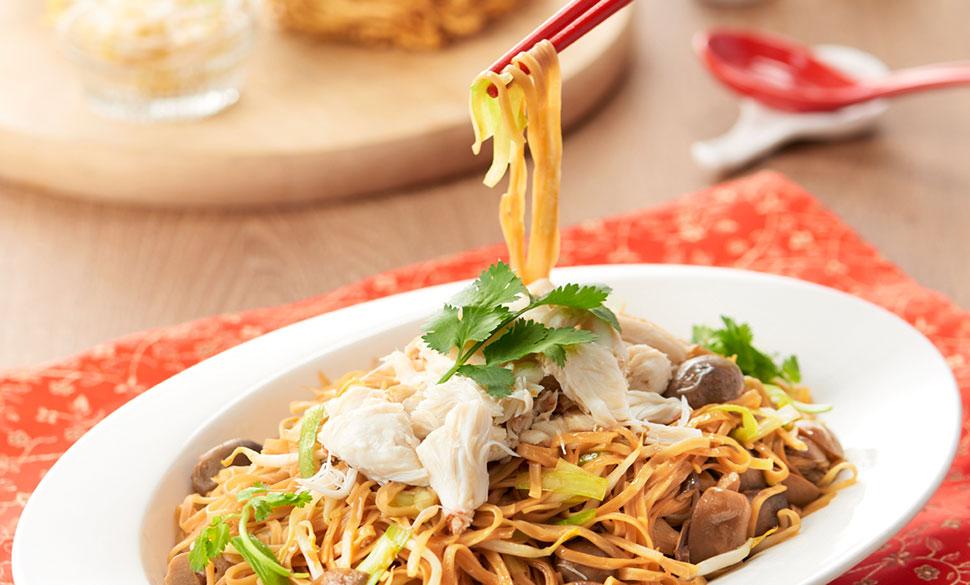Braised Longevity Ee Fu Noodles In Chicken Broth
