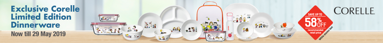 Loyalty Programme - Corelle