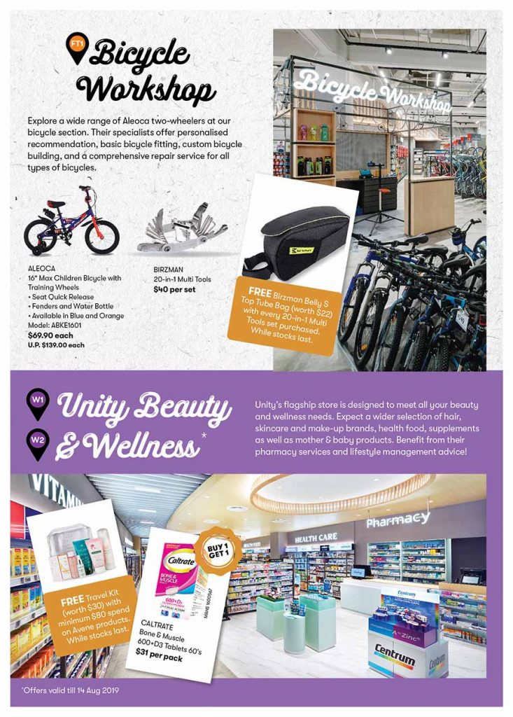 Bicycle Workshop and Unity Beauty & Wellness