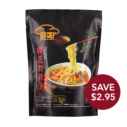 RED CHEF RICE VERMICELLI NOODLE