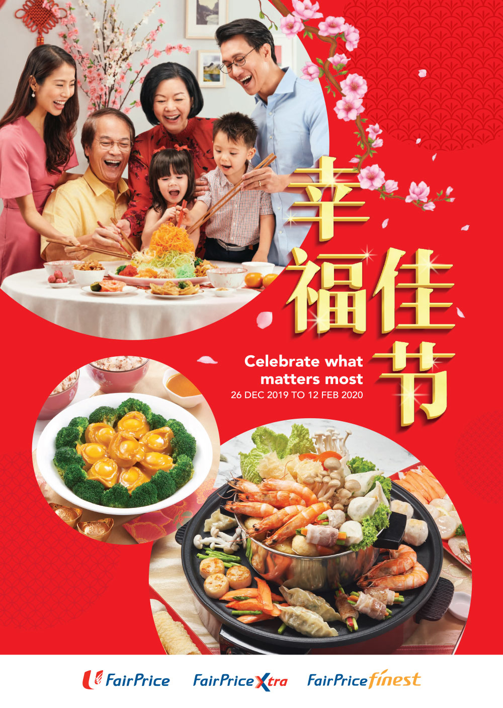 FairPrice Chinese New Year Catalogue Gifting Ideas