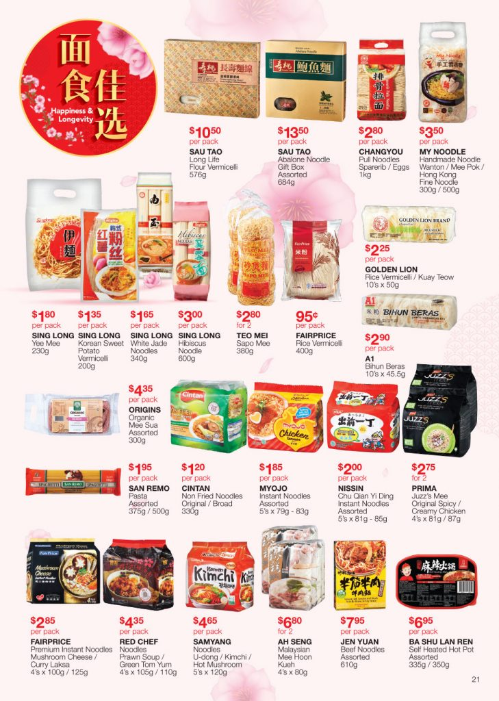FairPrice Chinese New Year-Catalogue Traditional Dinners