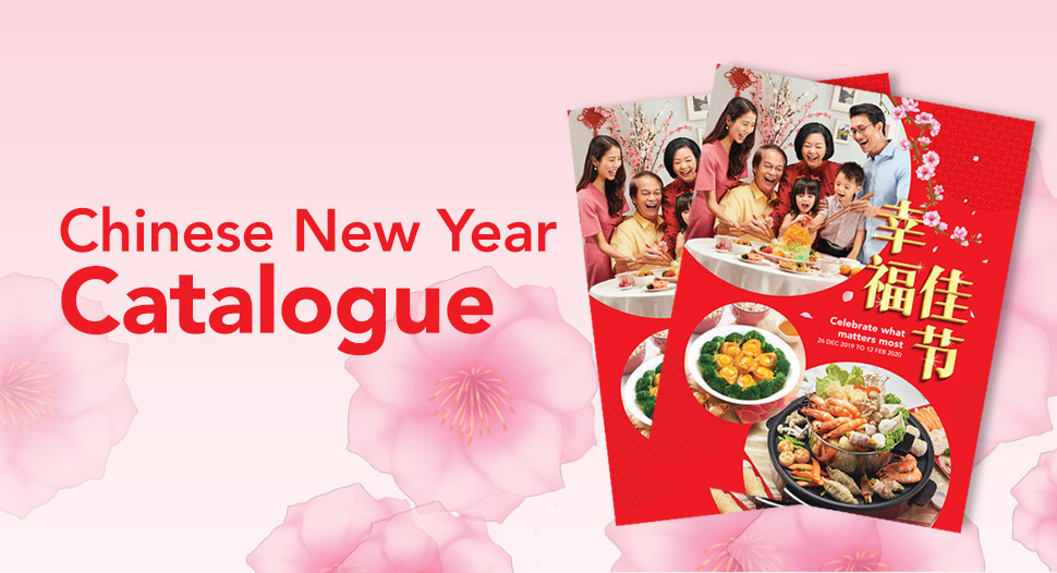 FairPrice Chinese New Year Catalogue