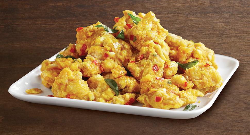 Knorr Golden Chicken Ingot