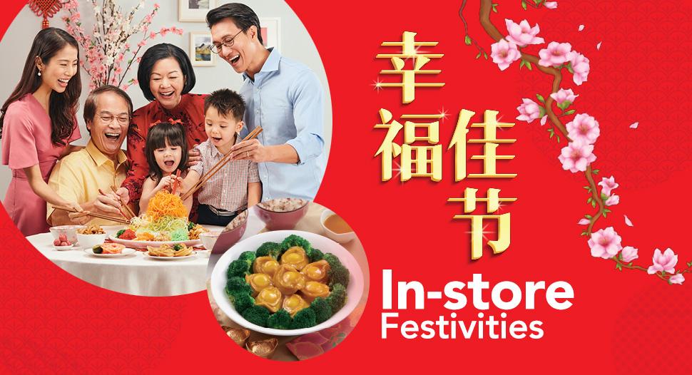 FairPrice Chinese New Year Activities