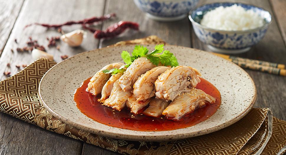 Mala Kou Shui Chicken