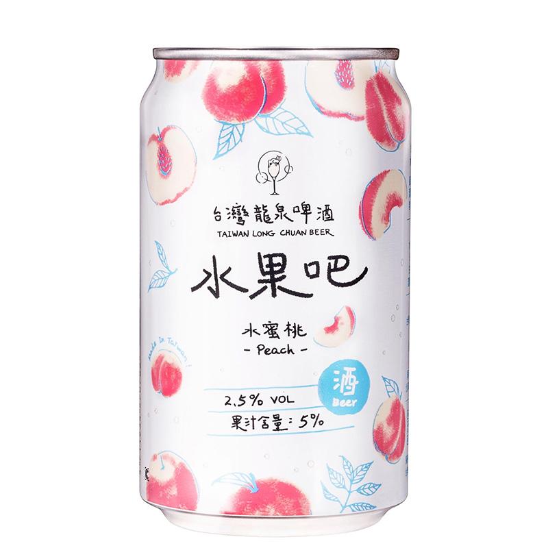 TAIWAN LONG CHUAN BEER