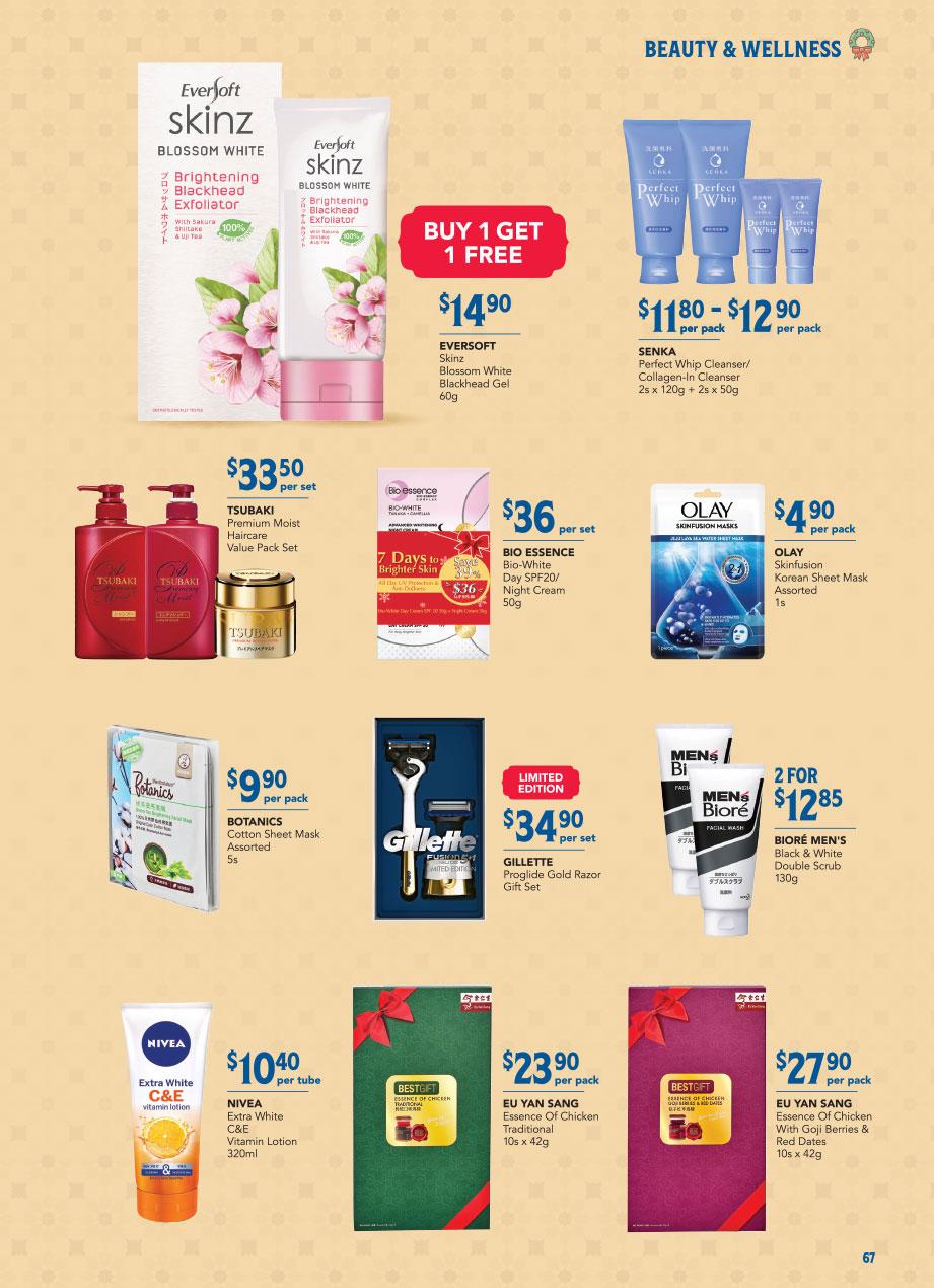FairPrice Christmas Catalogue 2020 - Beauty & Wellness