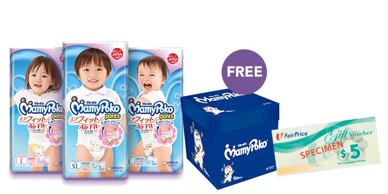 MamyPoko - Free $5 Gift Voucher