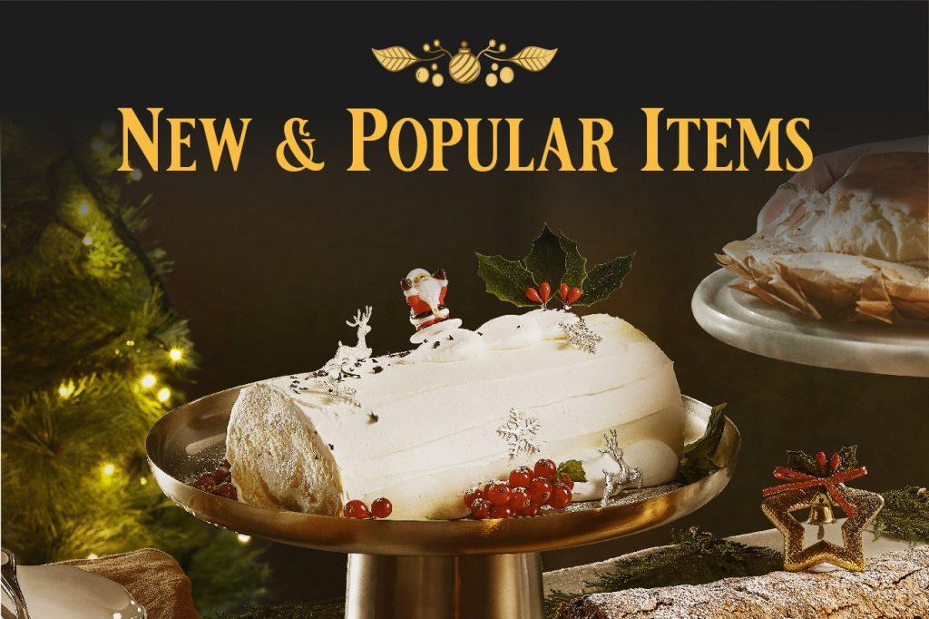 New & Popular Items