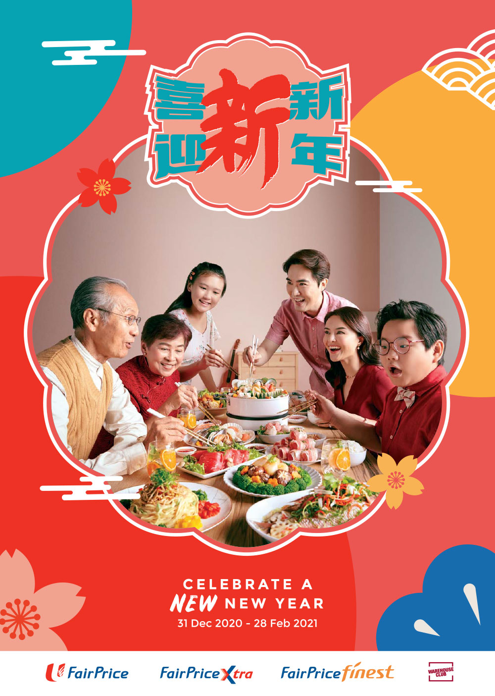 FairPrice Chinese New Year Catalogue 2021 - Celebrate a New New Year