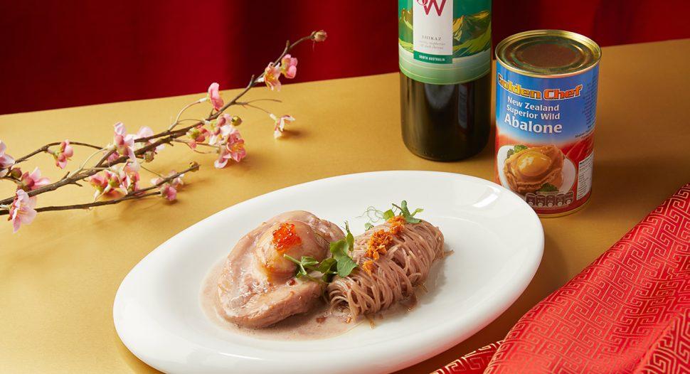 New Zealand Superior Wild Abalone Pasta in Red Wine Cream Sauce