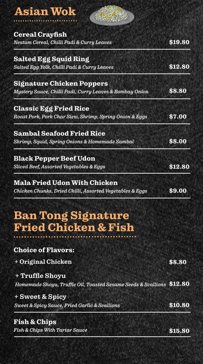 Ban Tong Seafood - Standard Menu