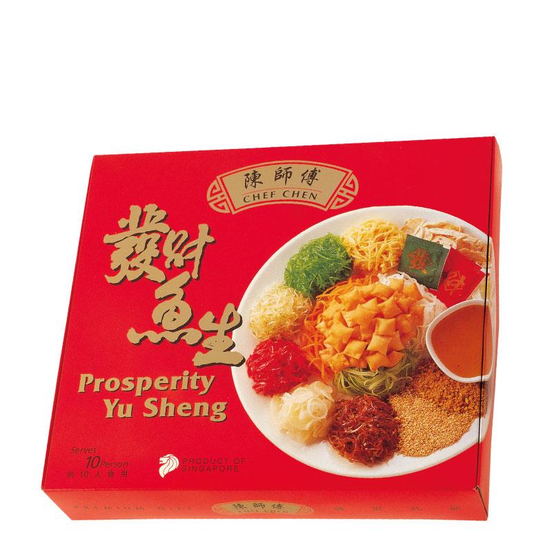 Chef Chen Green Tea Yu Sheng