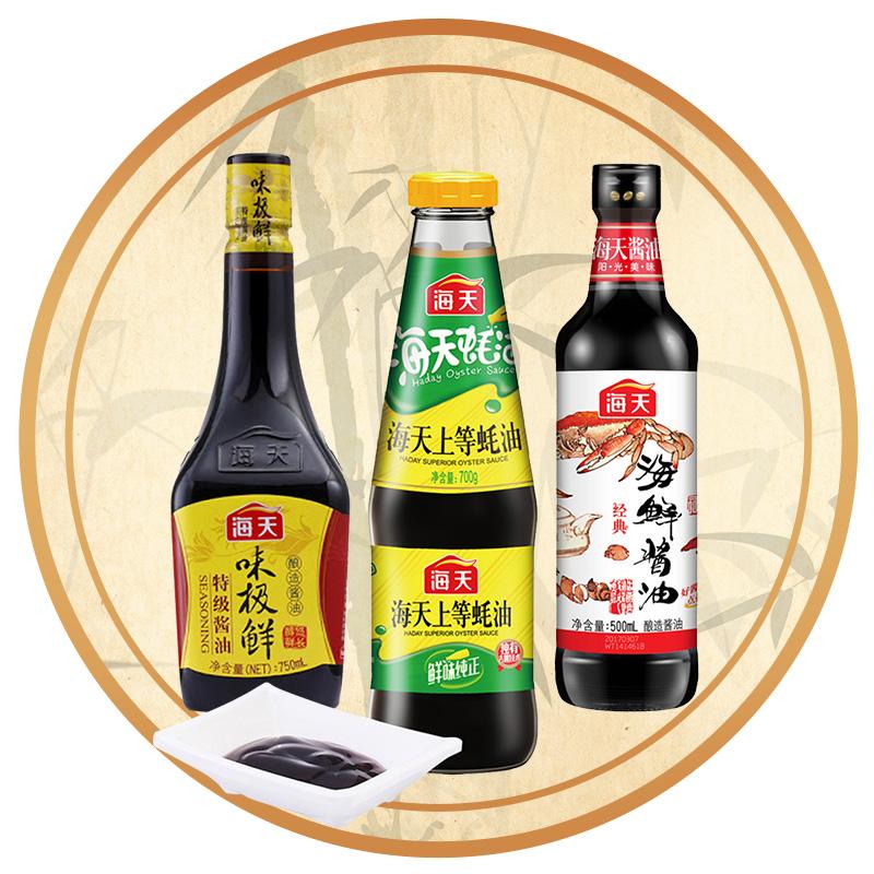 HADAY Premium Yi Pin Xian Soy Sauce/ Seafood Soy Sauce/ Superior Oyster Sauce/ Wei Ji Xian Soy Sauce