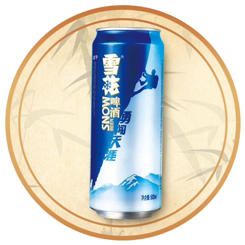 Yong Chuan Tian Ya Snow Beer 3.3% ALC 500ml
