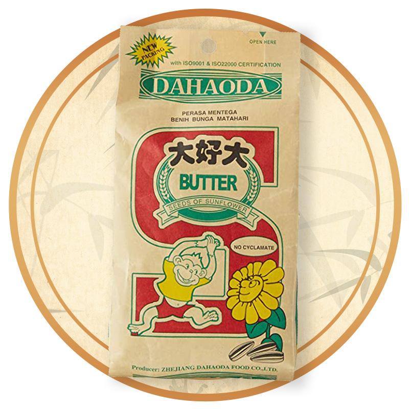 DAHAODA Butter Flavour Sunflower Seeds 138g