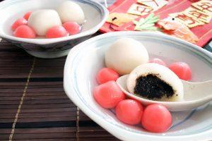 Glutinous Rice Balls 'Tang Yuan' with Black Sesame Paste