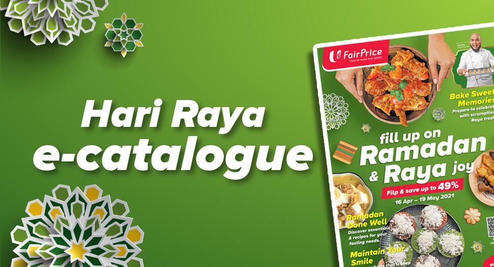 FairPrice Hari Raya Catalogue 2021