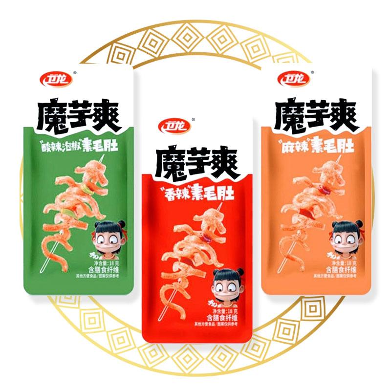 Wei Long Konjac – Hot & Sour / Mala / Spicy
