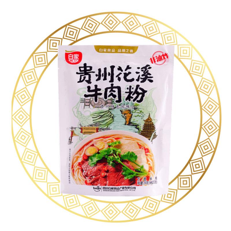 Bai Jia Hua Xi Beef Rice Noodle