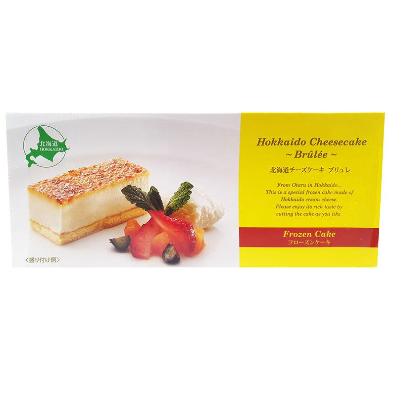 FROZEN HOKKAIDO Cakes