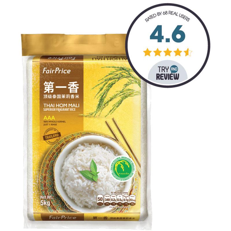 FairPriceThai Hom MaliSuperior Fragrant Rice 5kg