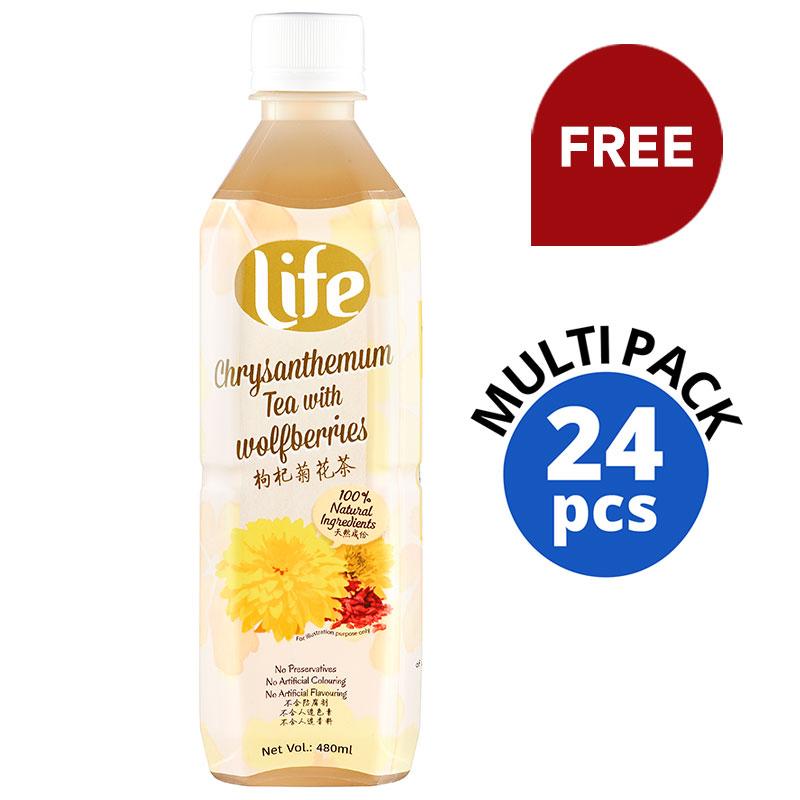 FREE one carton LIFE Chrysanthemum Tea with Wolfberries
