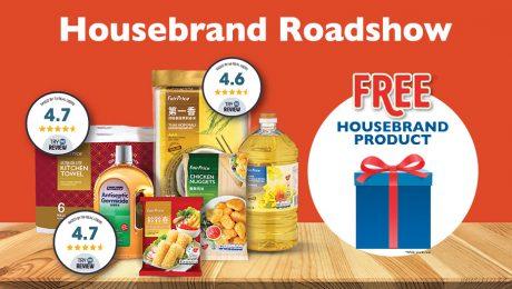 Housebrand Roadshow