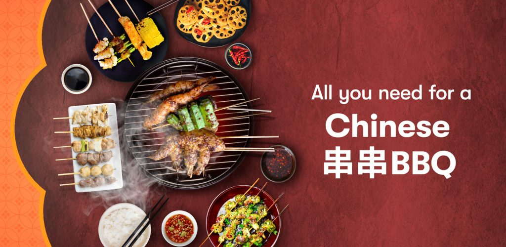 Xtra Steamboat Fair - Chinese 串串BBQ