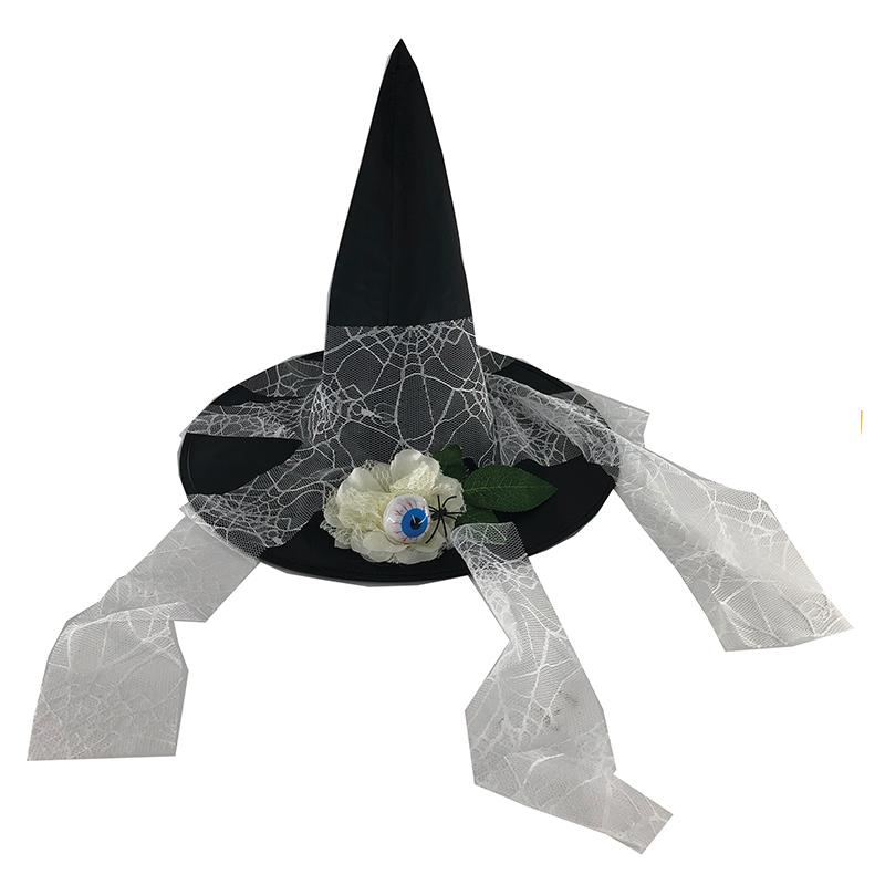 Halloween Décor (Witch Hat)